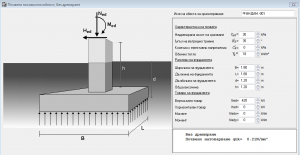 BETONexpress 2015 - soil screen