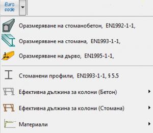 Frame2D +EC